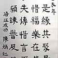 篆與隸_01