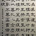 篆與隸_02
