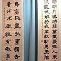 篆與隸_07