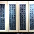 篆與隸_09