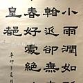 篆與隸_10