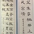 篆與隸_19
