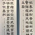 篆與隸_27