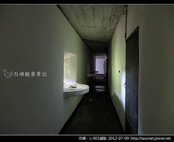 L-001據點 _13