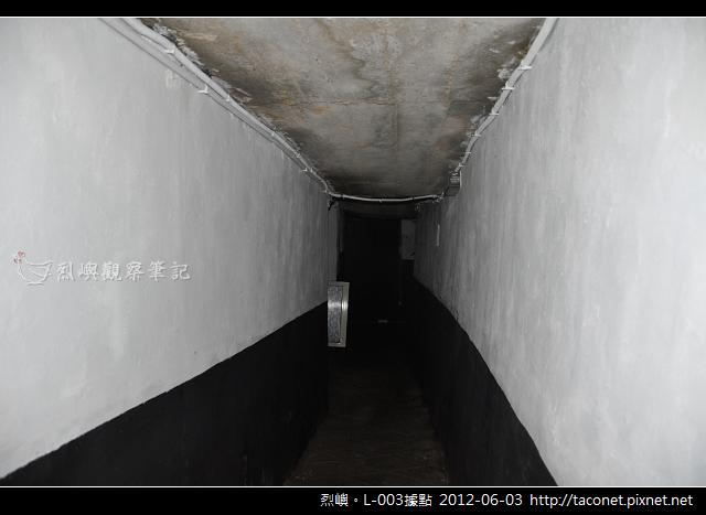 L-003據點_08