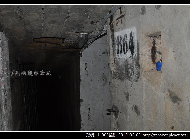 L-003據點_21