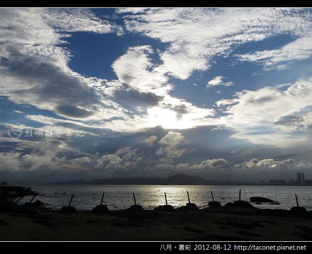 八月雲彩_10