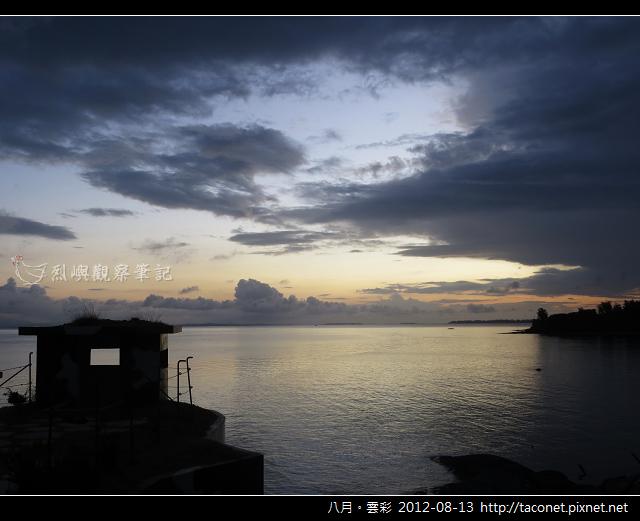 八月雲彩_16