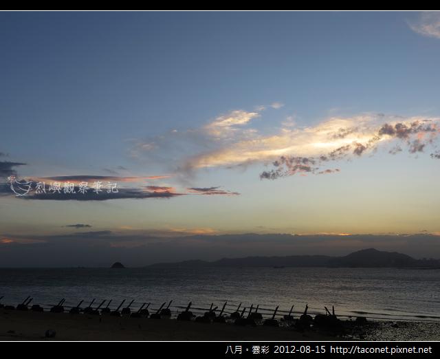 八月雲彩_24