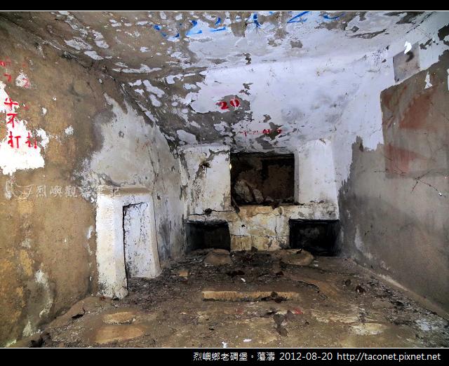 烈嶼鄉老碉堡。蕩濤_08