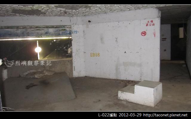 L-022據點_48