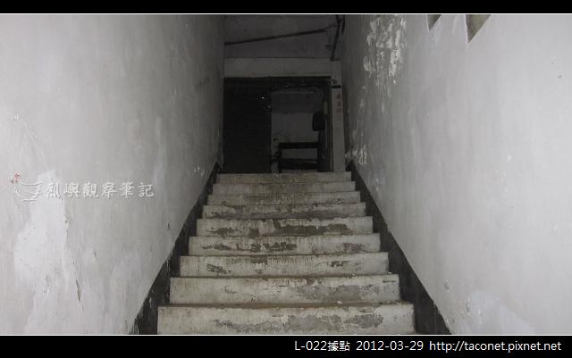 L-022據點_50