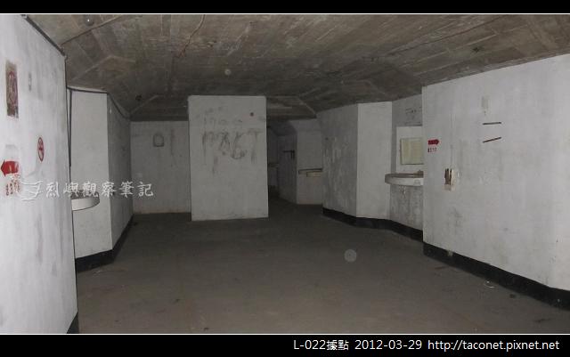 L-022據點_52