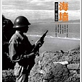 nEO_IMG_Nation.History.201207_頁面_027