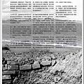 nEO_IMG_Nation.History.201207_頁面_028