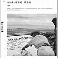 nEO_IMG_Nation.History.201207_頁面_029