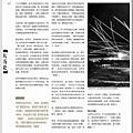 nEO_IMG_Nation.History.201207_頁面_031