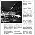 nEO_IMG_Nation.History.201207_頁面_032
