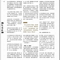 nEO_IMG_Nation.History.201207_頁面_037