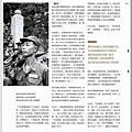 nEO_IMG_Nation.History.201207_頁面_040