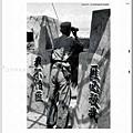 nEO_IMG_Nation.History.201207_頁面_042
