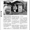 nEO_IMG_Nation.History.201207_頁面_043