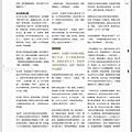nEO_IMG_Nation.History.201207_頁面_044