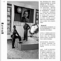 nEO_IMG_Nation.History.201207_頁面_045