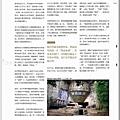 nEO_IMG_Nation.History.201207_頁面_046