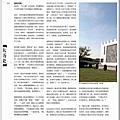 nEO_IMG_Nation.History.201207_頁面_047