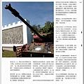 nEO_IMG_Nation.History.201207_頁面_048