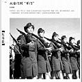 nEO_IMG_Nation.History.201207_頁面_049