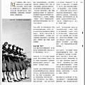 nEO_IMG_Nation.History.201207_頁面_050