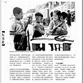nEO_IMG_Nation.History.201207_頁面_051