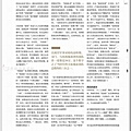 nEO_IMG_Nation.History.201207_頁面_052