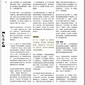nEO_IMG_Nation.History.201207_頁面_053