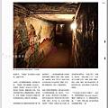 nEO_IMG_Nation.History.201207_頁面_054