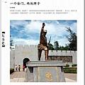 nEO_IMG_Nation.History.201207_頁面_055