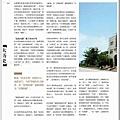 nEO_IMG_Nation.History.201207_頁面_057