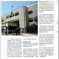 nEO_IMG_Nation.History.201207_頁面_058