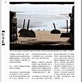 nEO_IMG_Nation.History.201207_頁面_061