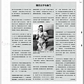 nEO_IMG_Nation.History.201207_頁面_062
