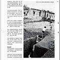 nEO_IMG_Nation.History.201207_頁面_066