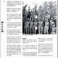 nEO_IMG_Nation.History.201207_頁面_067
