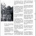 nEO_IMG_Nation.History.201207_頁面_068