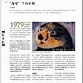 nEO_IMG_Nation.History.201207_頁面_071