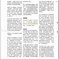 nEO_IMG_Nation.History.201207_頁面_072