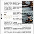 nEO_IMG_Nation.History.201207_頁面_073