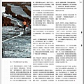 nEO_IMG_Nation.History.201207_頁面_074