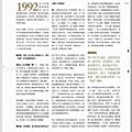 nEO_IMG_Nation.History.201207_頁面_076